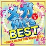 メガHit's BEST~SUPER GOLDEN TIME MEGGA MIX~