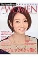 The Japan Times for WOMEN リケジョできらきら働く 世界を見つめる女性の生き方(7)