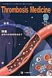Thrombosis Medicine 5-3 2015.9 特集:血管内皮細胞関連因子
