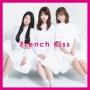 French Kiss(通常盤A)(DVD付)