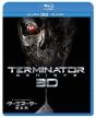ターミネーター:新起動/ジェニシス 3D&2Dブルーレイセット