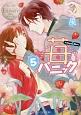 苺パニック Ichigo&Sou(5)