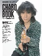 "CHABO BOOK(仲井戸""CHAOBO""麗市) GUITAR MAGAZINE SPECIAL ARTIST SERIES"