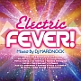 (TSUTAYA限定)ELECTRIC FEVER!!!