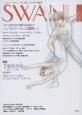 SWAN MAGAZINE 2015秋 特集:SWANの舞台を訪ねてハンブルク・バレエ週間へ! やっぱり、バレエが大好き。(41)