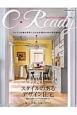 クレディ スタイルのあるデザイン住宅 輸入住宅スタイルブック特別編集 憧れを手に入れる女性のための住宅雑誌(1)