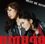 Must be now(通常盤B)(DVD付)