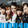 Must be now(通常盤C)(DVD付)