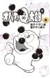 オバケのQ太郎 (5)