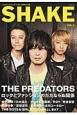 SHAKE THE PREDATORS ロックとファッションのただならぬ関係 ロックンロールをもっと面白くする本(2)