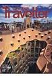 CRUISE Traveller 2015Autumn ガウディを探して、バルセロナ遊覧。 世界の船旅画報
