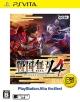 戦国無双4 PlayStationVita the Best