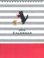 黒猫と読書カレンダー 2016