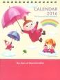 絵本傘で空を飛ぶリトルミイカレンダー 2016