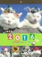 かご猫シロの季節の彩り暦カレンダー 2016
