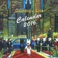 リサとガスパールレッドカーペットを歩くカレンダー 2016