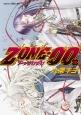 ZONE-00 (13)