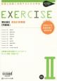 EXERCISE 簿記論2[問題集] 損益計算書編 税理士試験に合格するための学校