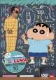 クレヨンしんちゃん TV版傑作選 第11期シリーズ 10 人面クレヨンだゾ
