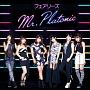 Mr.Platonic(DVD付)