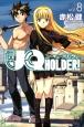 UQ HOLDER! (8)
