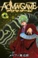 ACMA:GAME-アクマ ゲーム- (13)