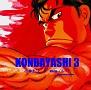 KONBAYASHI 3