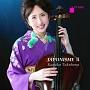 チェロとピアノのための ジャポニズム II [JAPONISME II for Cello and Piano]