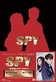 スパイ~愛を守るもの~ DVD-BOX2