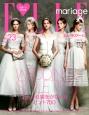 ELLE mariage WEDDING STYLE TIPS おしゃれ婚をかなえるヒント700 (23)