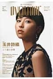 OVERTURE SHIORI TAMAI STAY GOLD Fashion and Idol Culture (4)