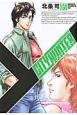 シティーハンター XYZ Edition (5)