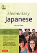 Elementary Japanese volume two