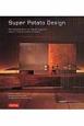 SUPER POTATO DESIGN [PB] The Complete Works of Tak