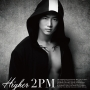 HIGHER(D)(Taecyeon盤)