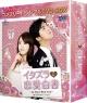 イタズラな恋愛白書~In Time With You~ オリジナル・バージョン 〈コンプリート・シンプルDVD-BOX〉