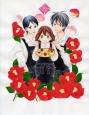 和菓子のアン(3)