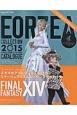 ファイナルファンタジー14 エオルゼアコレクション 2015 ミラージュプリズム&ハウジングカタログ