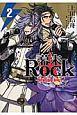 幕末Rock-howling soul- (2)