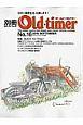 別冊Old-timer 2015SEPTEMBER 特集:READY TO TRAIL! 旧式二輪車生活、応援します!(16)