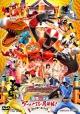 手裏剣戦隊ニンニンジャー THE MOVIE 恐竜殿さまアッパレ忍法帖! コレクターズパック