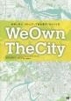 WeOwnTheCity 世界に学ぶ「ボトムアップ型の都市」のつくり方