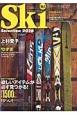 スキーセレクション 2016 欲しいアイテムが必ず見つかる!