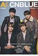 AJ Music Special CNBLUE特集48ページ