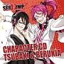 キャラクターCD「SERVAMP-サーヴァンプ-」Vol.5