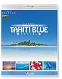 Relaxes(リラクシーズ) FEEL THE NATURE -TAHITI BLUE- フィール・ザ・ネイチャー タヒチブルー