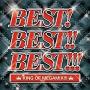 BEST!BEST!!BEST!!! KING OF MEGAMIX!!!
