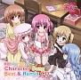 ロウきゅーぶ!SS Character Song Best & Remix CD