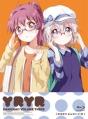ゆるゆり さん☆ハイ! 第3巻
