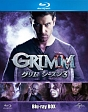 GRIMM/グリム シーズン3 Blu-ray BOX